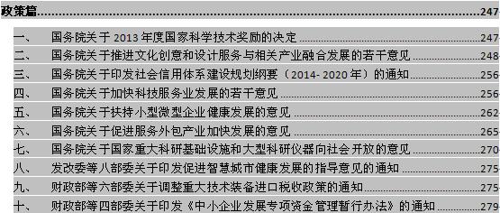 2019浙江海洋經濟年鑒_浙江海洋經濟發展空間布局圖-浙江全面加速海洋生產力